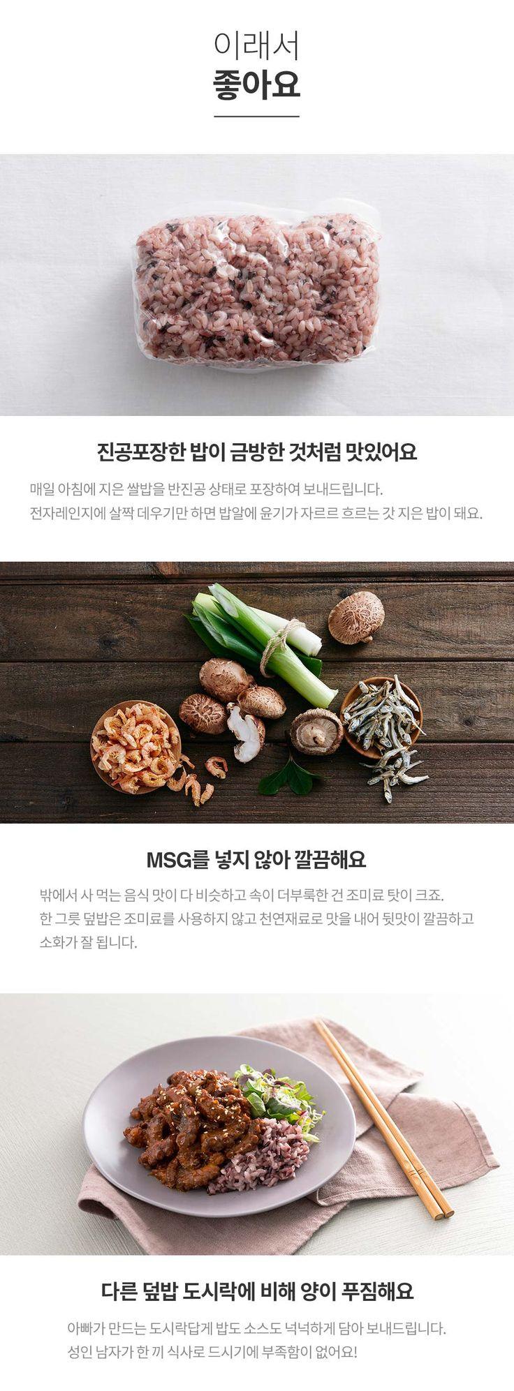 대한민국 1등 신선식품 정기배송! - 배민프레시