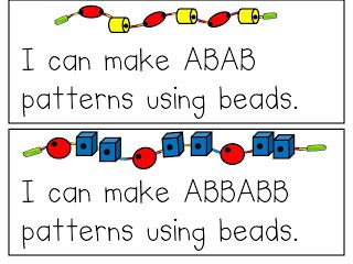 Here's a terrific set of cards for making patterns using beads.