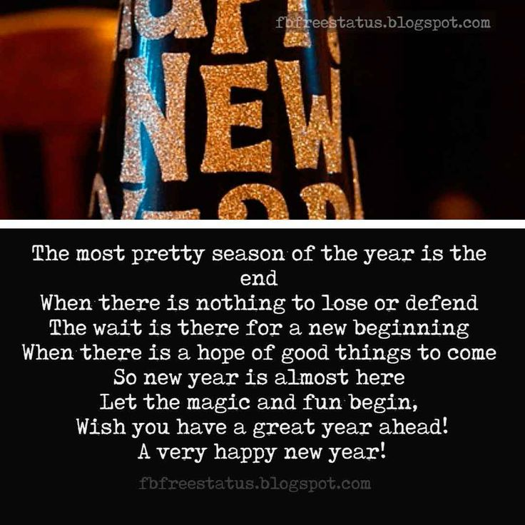 Best new year wishes messages, quotes, images