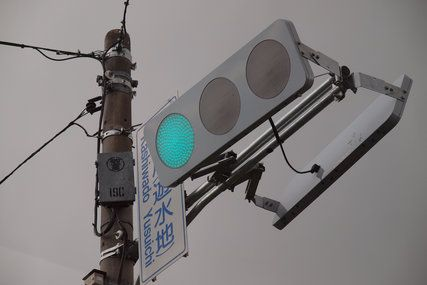 フラット型LED式信号機   建築日和ブログ