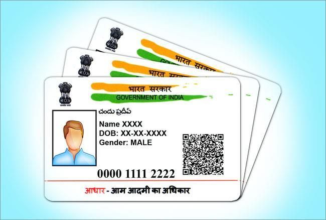 Feeling Worried About The Safety Of Your Aadhaar Card Then Next Time When You Apply For A New Sim Card Or When Any Service Prov Aadhar Card Cards How To Apply