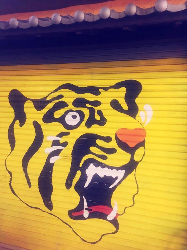 Hanshin Tigers 2017