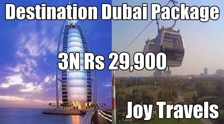 Destination Dubai Package Know More http://www.joy-travels.com/package-details/45-destination-dubai