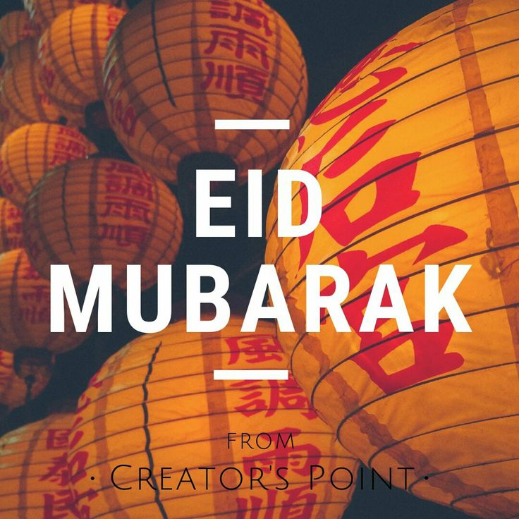 #eid #eidmubarak #2017  EID MUBARAK to everyone wishes form creator's point.😊