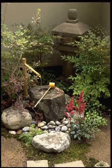 JAPANESE COURTYARD GARDEN - HAMPTON COURT FLOWER SHOW 1995
