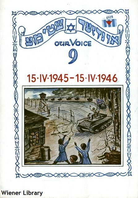 Periodical: Front page of Yiddish periodical 'Unzer Sztyme' or 'Our Voice', edition 9, Spring 1946.