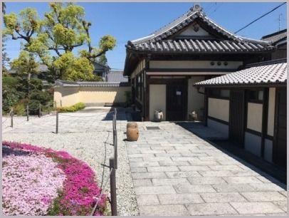 布穀薗 -フコクエン- | (fukokuen)奈良斑鳩の歴史的建造物を利用した