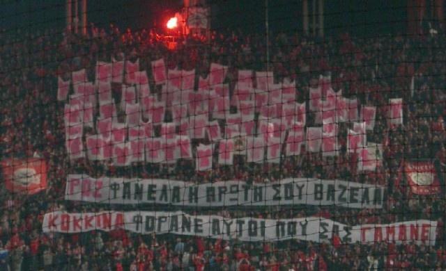 Dedicated to Panathinaikos fans