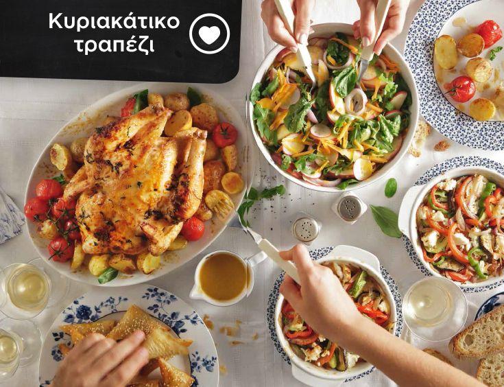Τι καλύτερο από ένα οικογενειακό τραπέζι την Κυριακή, ώστε να βρεθούμε ξανά με τα αγαπημένα μας πρόσωπα? Αναζήτησε συνταγές για όλη την οικογένεια στο νέο AB Food stories