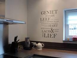 Afbeeldingsresultaat voor muurdecoratie woonkamer ideeen