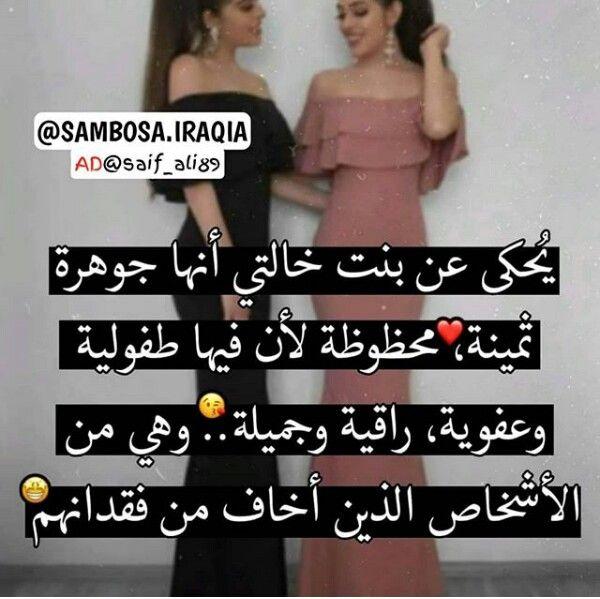 Pin By قمر الزمان On احلا كلام Ads