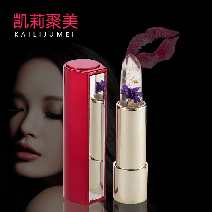 1Pcs Brand Kailijumei Magic Color Temperature Change Moisturizer Bright Surplus Lipstick Care 4 Colors batom  100% original ** View the item in details by clicking the image