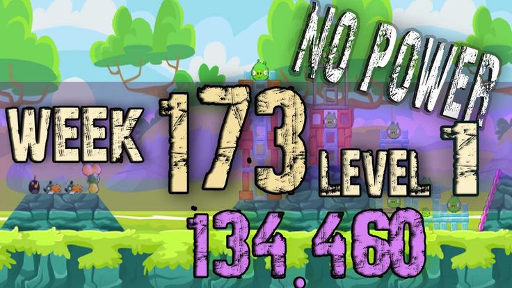 Angry Birds Friends Tournament | Week 173  Level 1| no power HighScore  Angry Birds Friends Tournament Week 173 level 1 / 07 sep 2015 http://angrybirdsfriendstournaments.blogspot.com/2015/09/Angry-Birds-Friends-Tournament-Week-173-level-1.html