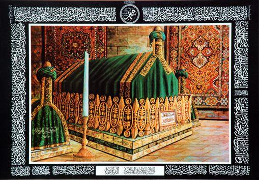 makam rasulullah saw nabi muhammad saw pinterest