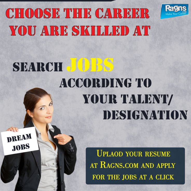 Want a #job you'll excel at & enjoy working? Start a #career that matches your skills. #JobBySkills #Jobs #Success