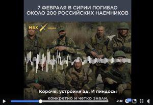 Армия России, Новости России, Терроризм, Война в Сирии