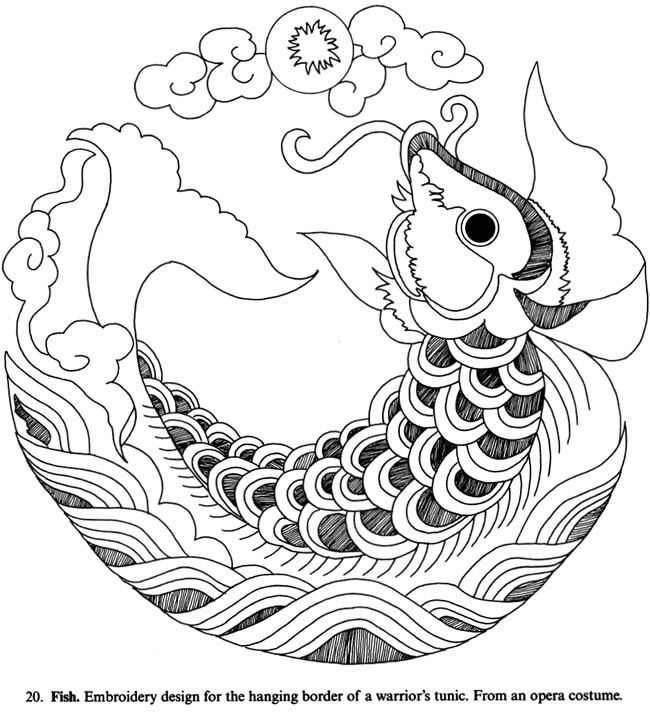 coloring pages of cool designs chinese design motif coloring pages to print and color