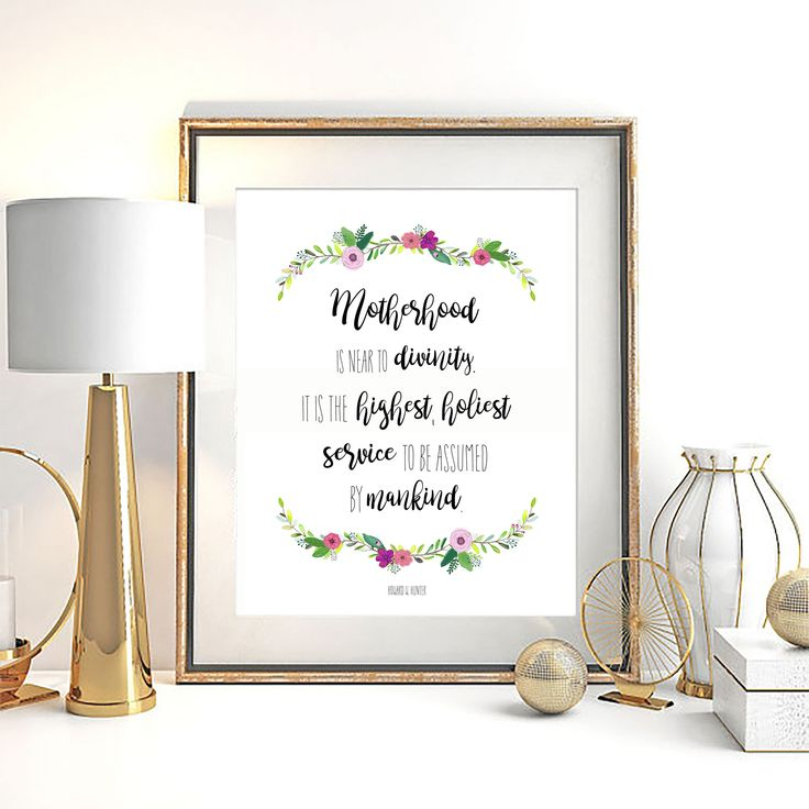 Mother's Day Art Quote Print For Mom From Kids Best Mom