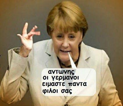 Ελληνικό Καλειδοσκόπιο: Προσκύνα μαλάκα Έλληνα ... τους προδότες : 170 εκ ...