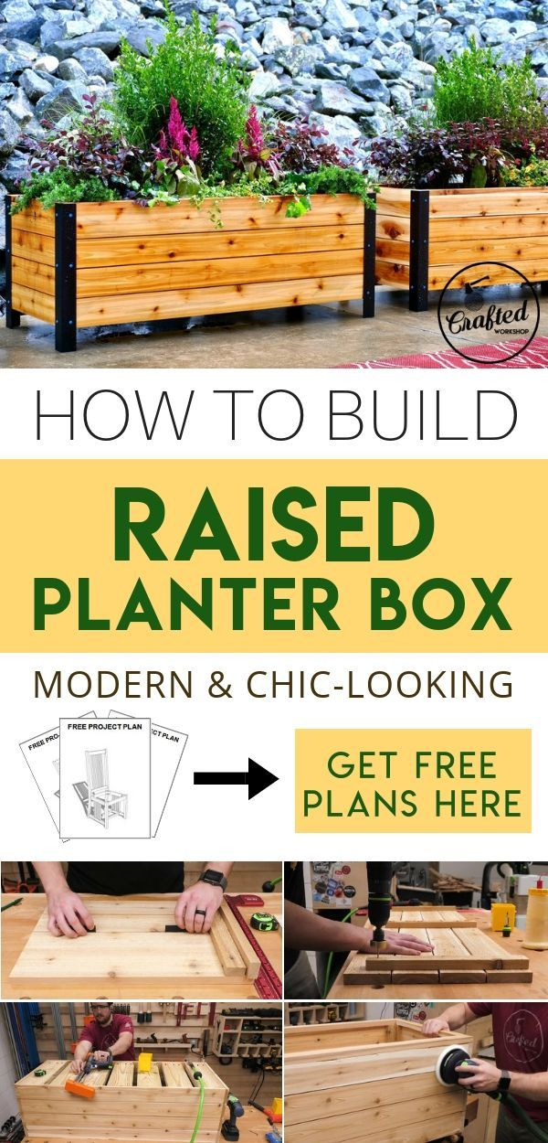 How To Build A Diy Modern Raised Planter Box Raised Planter Boxes Diy Planters Outdoor Garden Planter Boxes