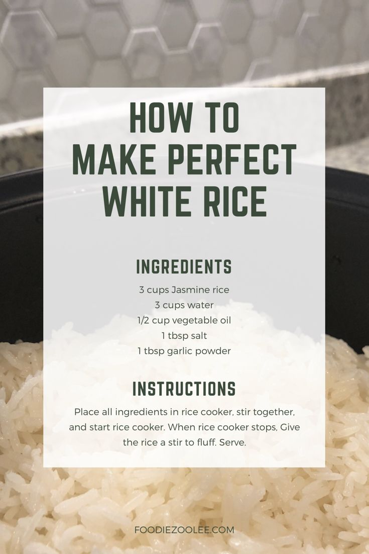 How To Make Perfect White Rice In A Rice Cooker Foodie Zoolee Recipe Perfect White Rice Rice Cooker White Rice