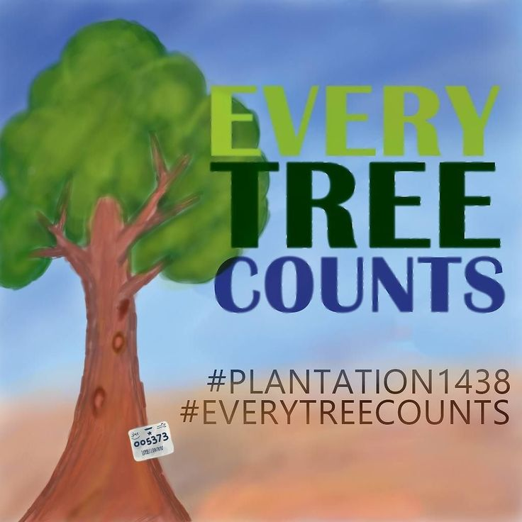 Every #tree counts. We need trees more than they need us. Plant a tree and be a part of #plantation campaign. #afforstation  #digital #illustration #art
