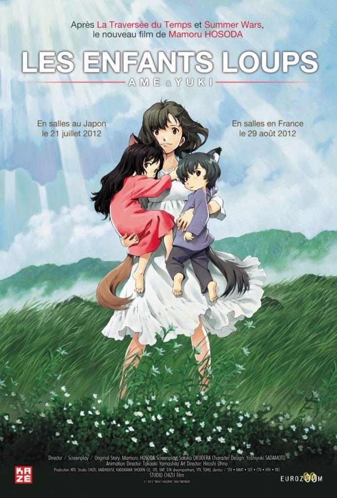 Les enfants loups, Ame et Yuki, un très bon film que je recommande fortement, émotions garanties ;) (22/09/2012 avec Mathieu)
