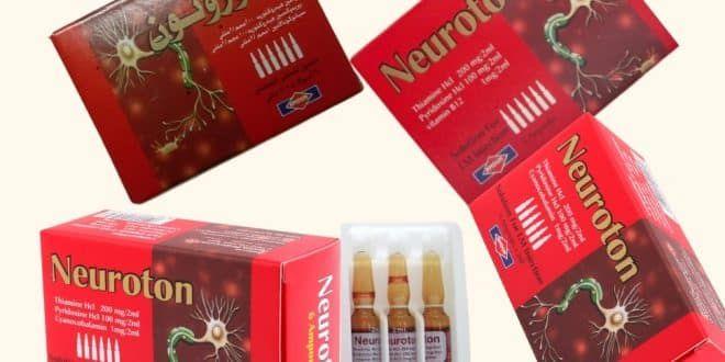 سعر حقن نيوروتون في مصر واستخداماتها دايت كلينيك Convenience Store Products Convenience Store
