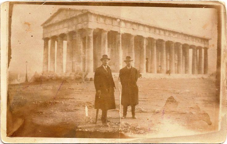 1923 Ενθύμιον  Ξ.Κουμάντος