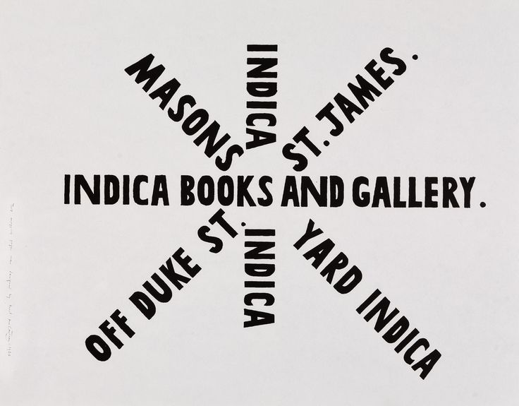 Paul McCartney-designed wrapping paper for Indica bookshop and gallery
