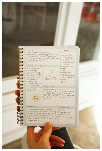 This notebook, which is perfect if you like the look of a grid-like layout but don't have the patience to draw it yourself.   15 Products That'll Make You Actually Look Forward To Second Semester