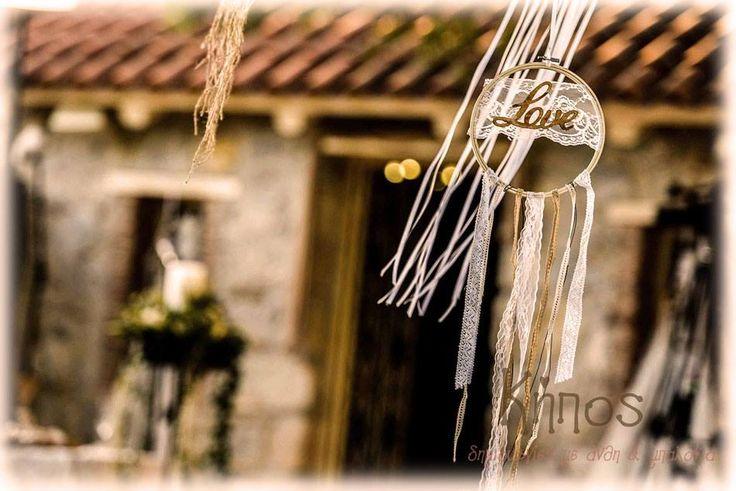 Ονειροπαγιδες boho γαμος