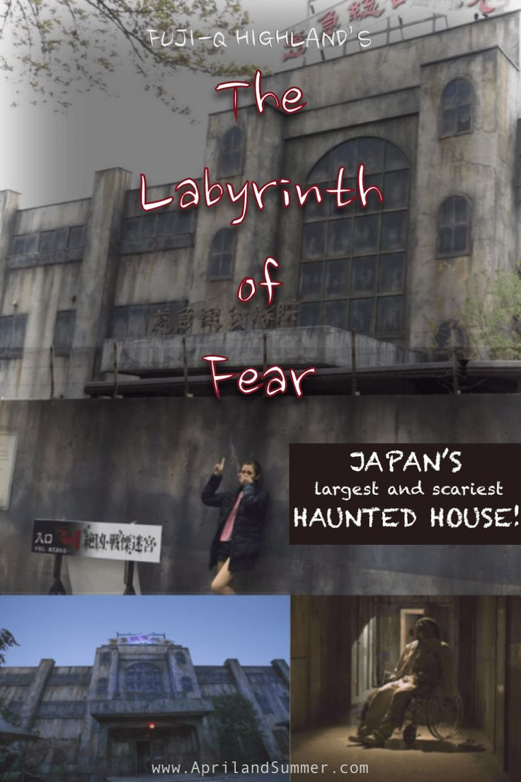 Ever been to Japan's largest and scariest haunted house?