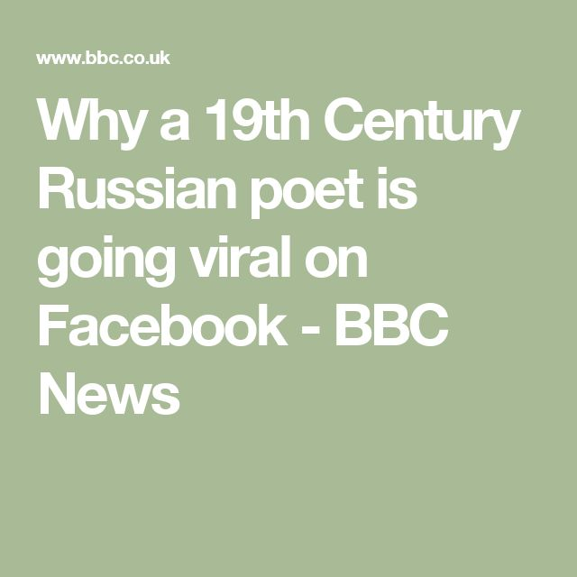 Why a 19th Century Russian poet is going viral on Facebook - BBC News