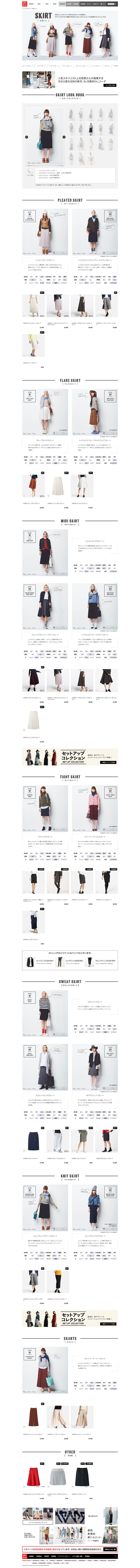 http://www.uniqlo.com/jp/store/feature/uq/skirt/women/#pleated