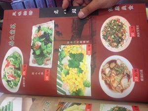 some tips on ordering food in China