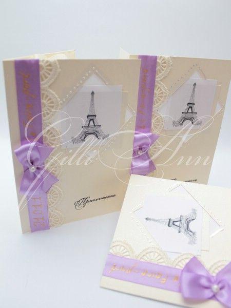 Приглашение на свадьбу Gilliann Paris INV004 #weddinginvitation #weddingaccessories