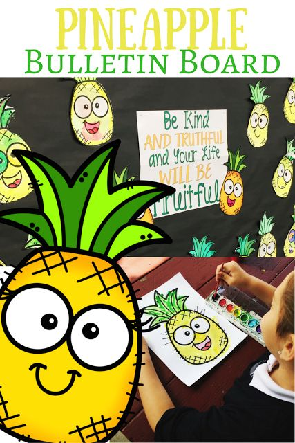 Summer bulletin board - pineapple pals!