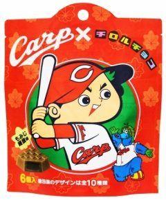 もみじ饅頭味のチロルチョコが広島先行発売されますしかもカープ坊ややスライリーのデザインになっています チロルチョコレートの中身は小豆のペーストが詰まっているそで和洋折衷な広島しかないお味のようです もちろんお土産にもおすすめ 3月27日から中国四国地方では先行発売されますので要チェックです(o)  #広島カープ #カープ坊や #チロル #チョコレート #チョコ #スライリー #カープ女子 #もみじ饅頭 #お土産 #中国地方 #四国   tags[広島県]