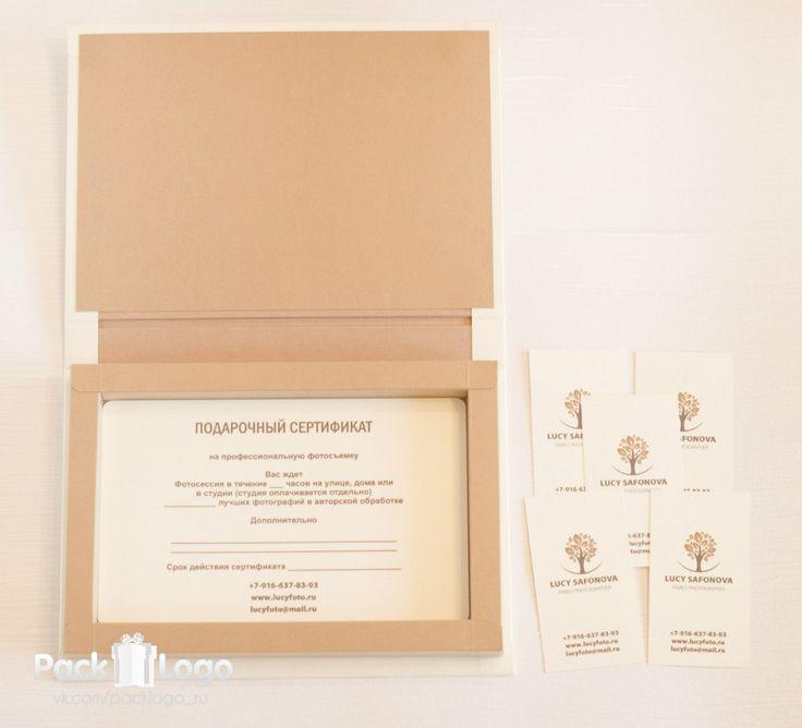 Подарочные сертификаты   78 фотографий