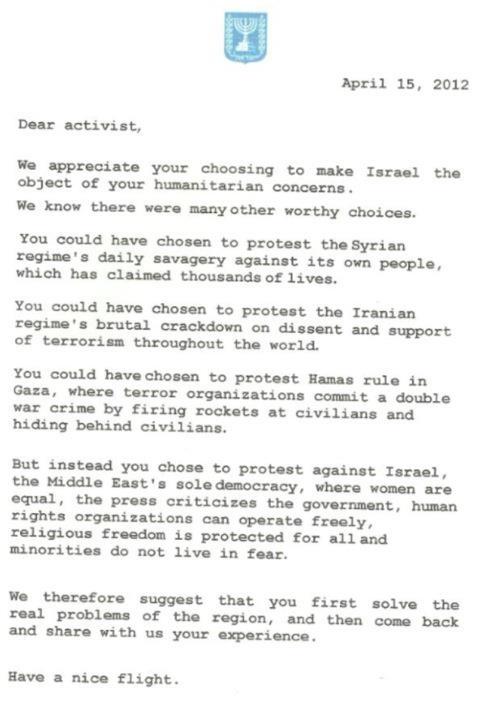 Israel's sarcasm against the #flytilla personae non gratae