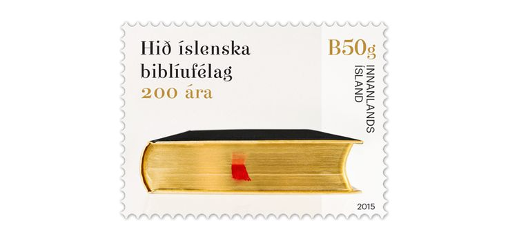COLLECTORZPEDIA The Bicentenary of the Icelandic Bible Society