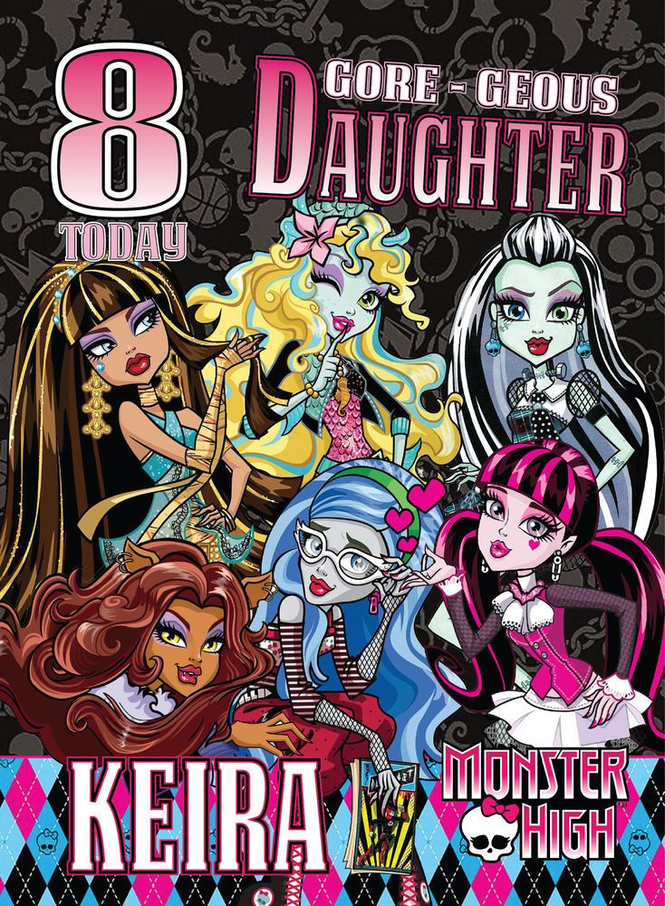 40 best Simple Custom Designs images – Monster High Birthday Card