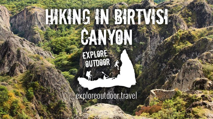 Birtvisi Canyon, Georgia
