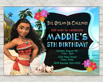 Moana Party Package Invitation Printable