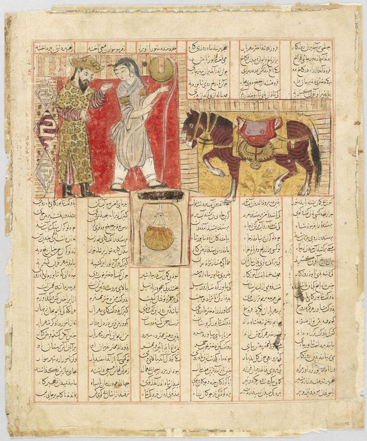 Shapur Discovers Mihrak's Daughter at the Well (painting, verso; text, recto), Illustrated folio from a manuscript of the Shahnama Other Titles Series/Book Title: Shahnama Manuscripts manuscript folio 1341 Places Creation Place: Middle East, Iran, Shiraz Period Inju period, 1303-1357 Persian