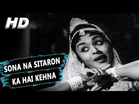 Sona Na Sitaron Ka Hai Kehna | Lata Mangeshkar | Opera House 1961 Songs | B. Saroja Devi Watch it From Here http://ift.tt/2jvHWxF