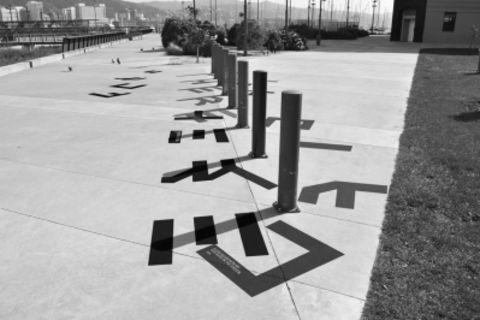 Actualité / Des mots, des formes et des ombres / étapes: design & culture visuelle