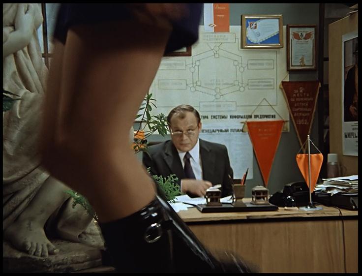 """Служебный роман """"Office Romance"""""""