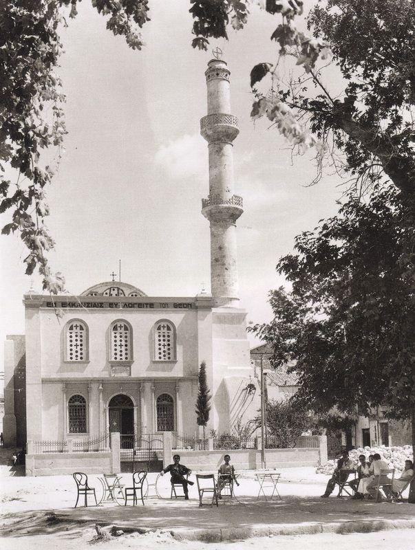 Chania-Hanya /Girit 1949